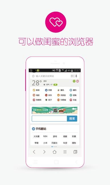 玩生活App|4G浏览器免費|APP試玩