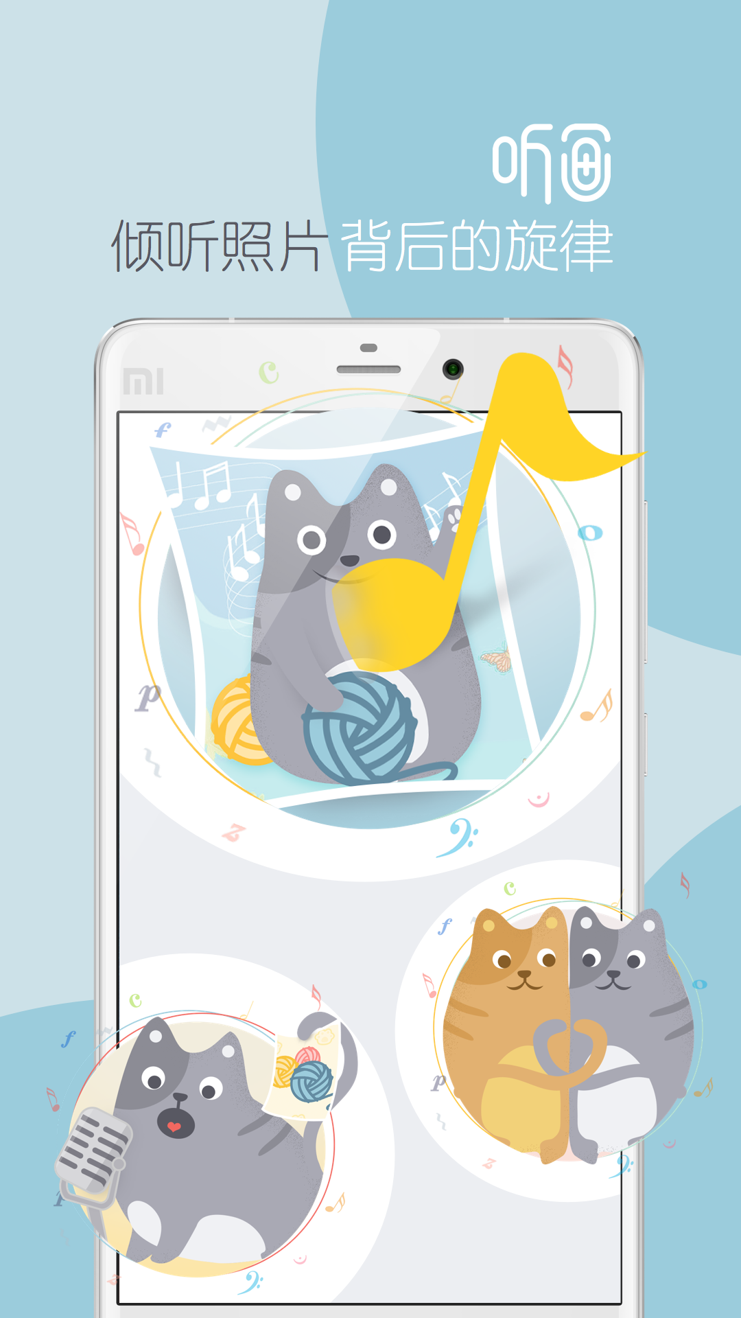 互動資通「team+」更勝Line! - team+企業即時通訊app