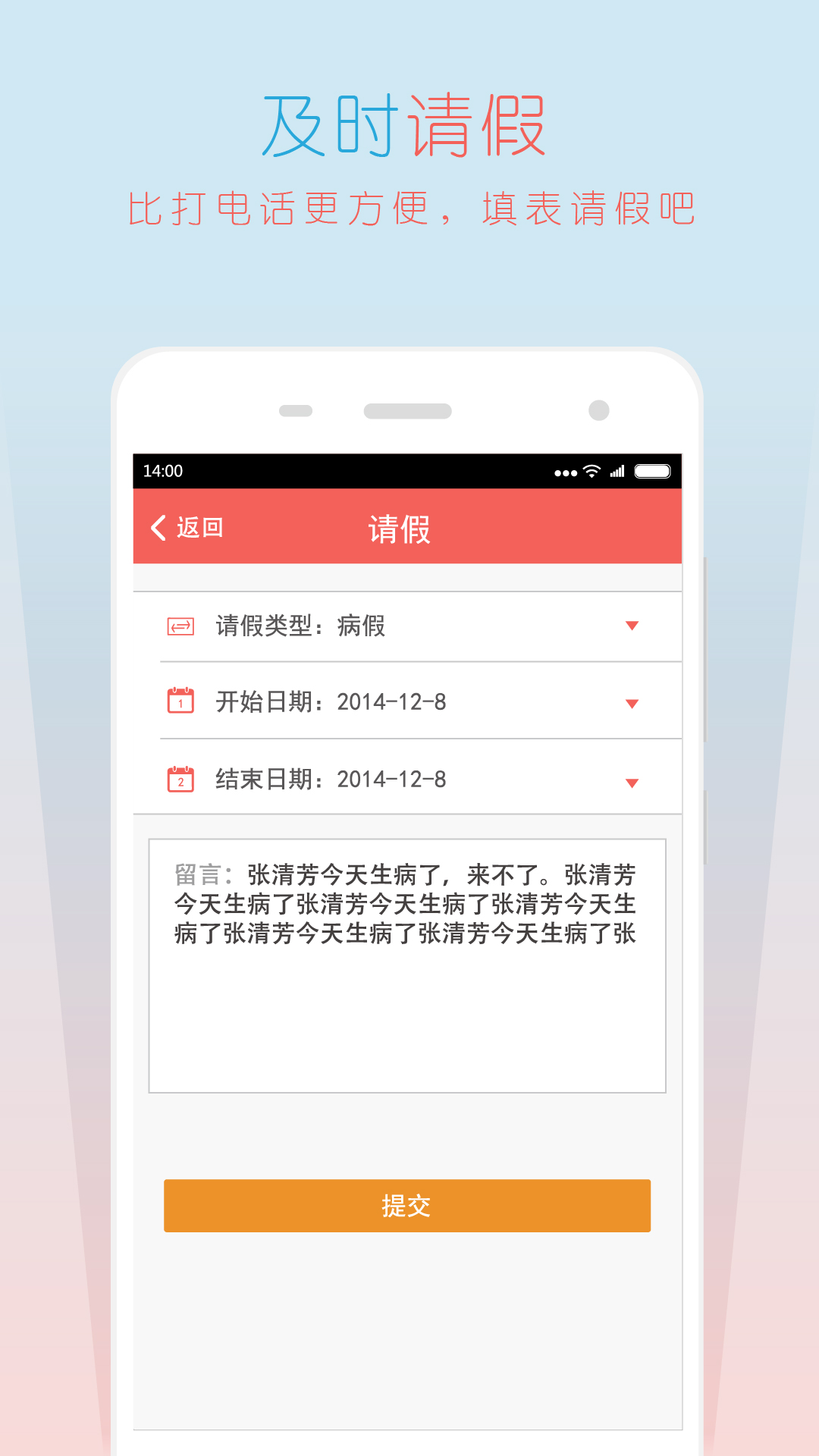 免費下載書籍APP|天天爱宝贝 app開箱文|APP開箱王