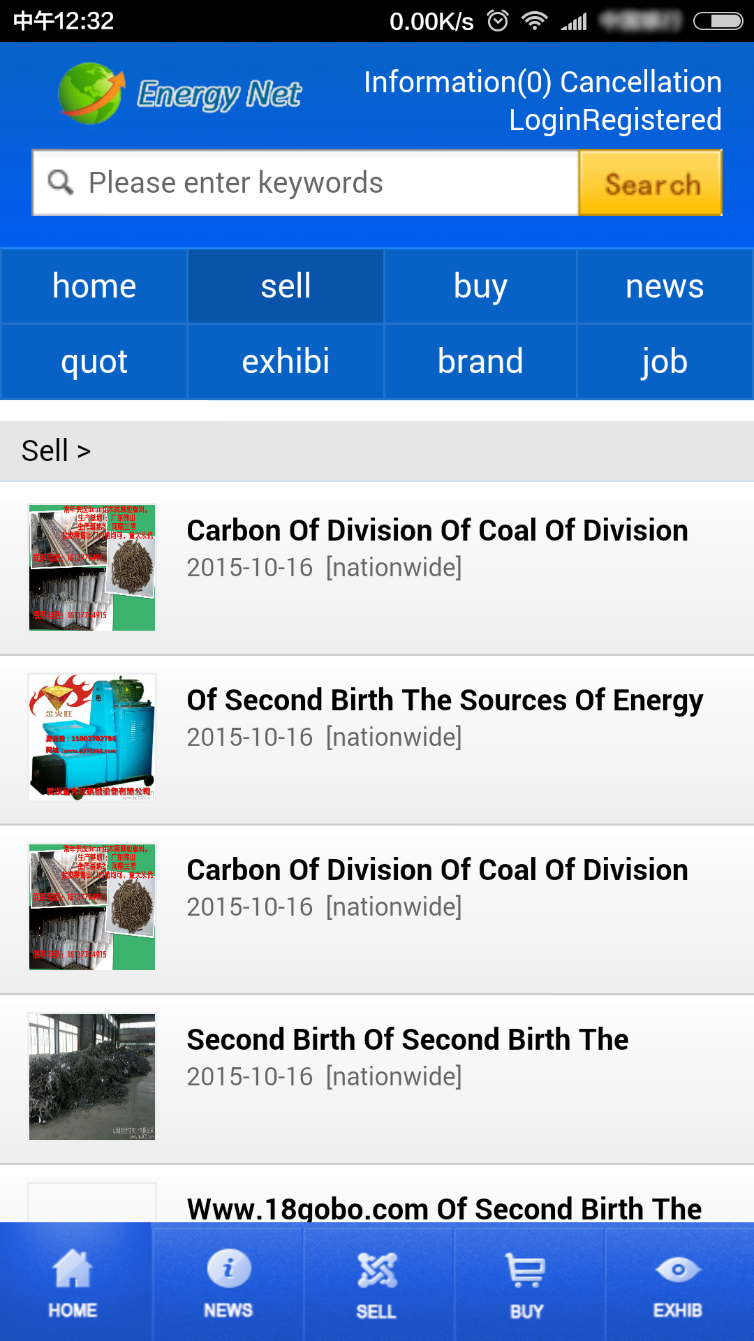 生活必備免費app推薦|energy net線上免付費app下載|3C達人阿輝的APP