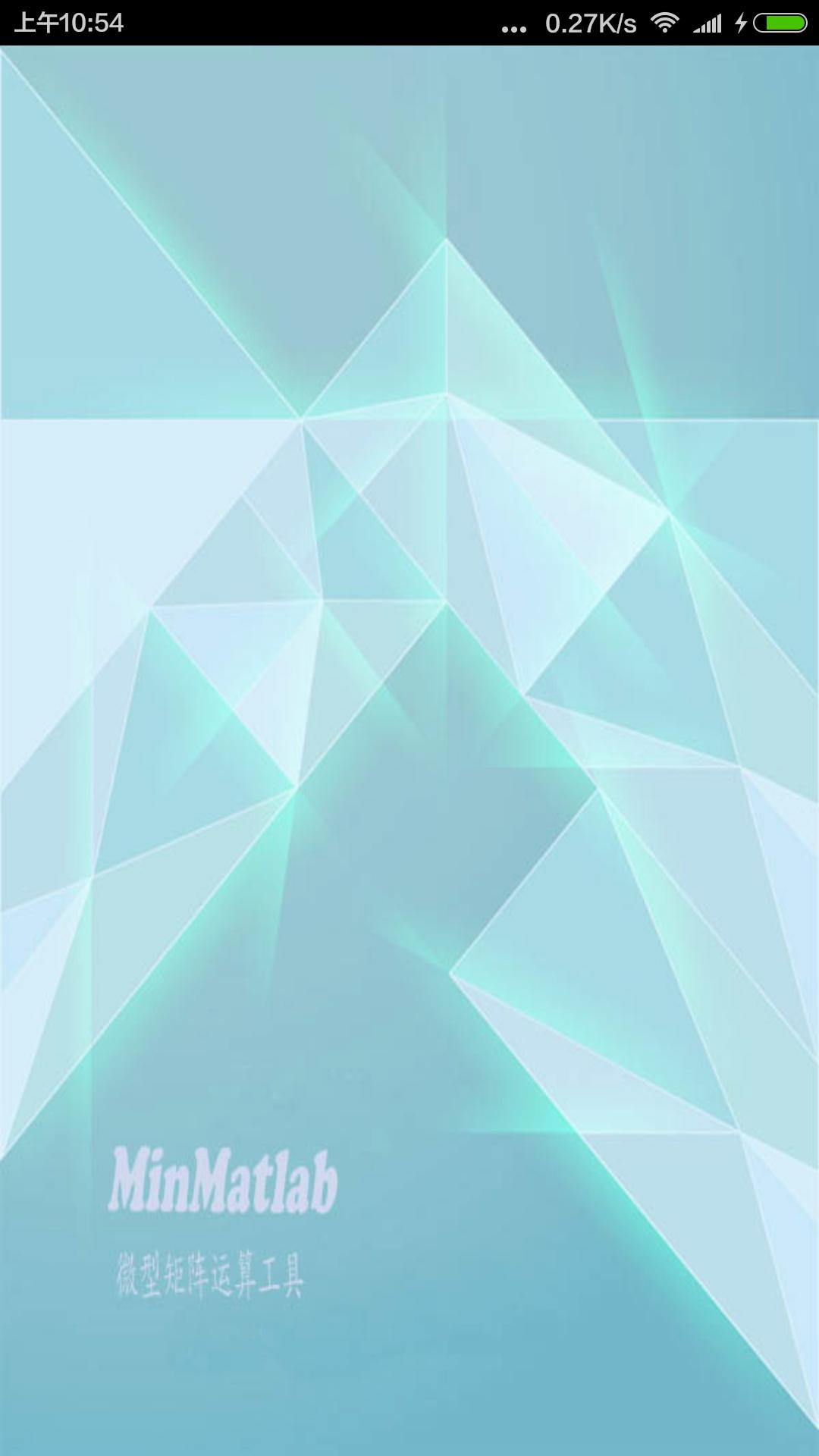 MinMatlab