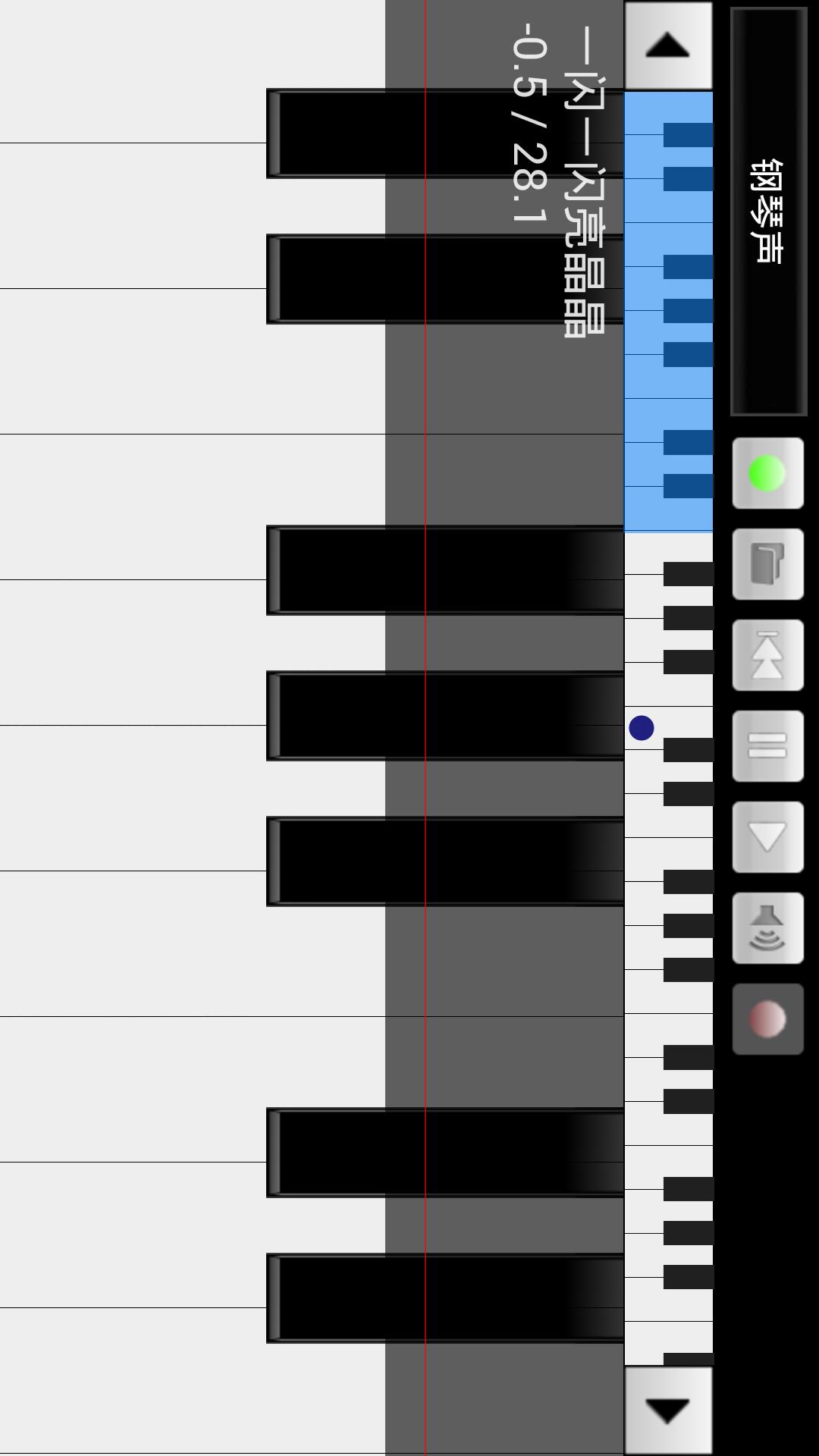 玩免費娛樂APP|下載随身电子琴 app不用錢|硬是要APP