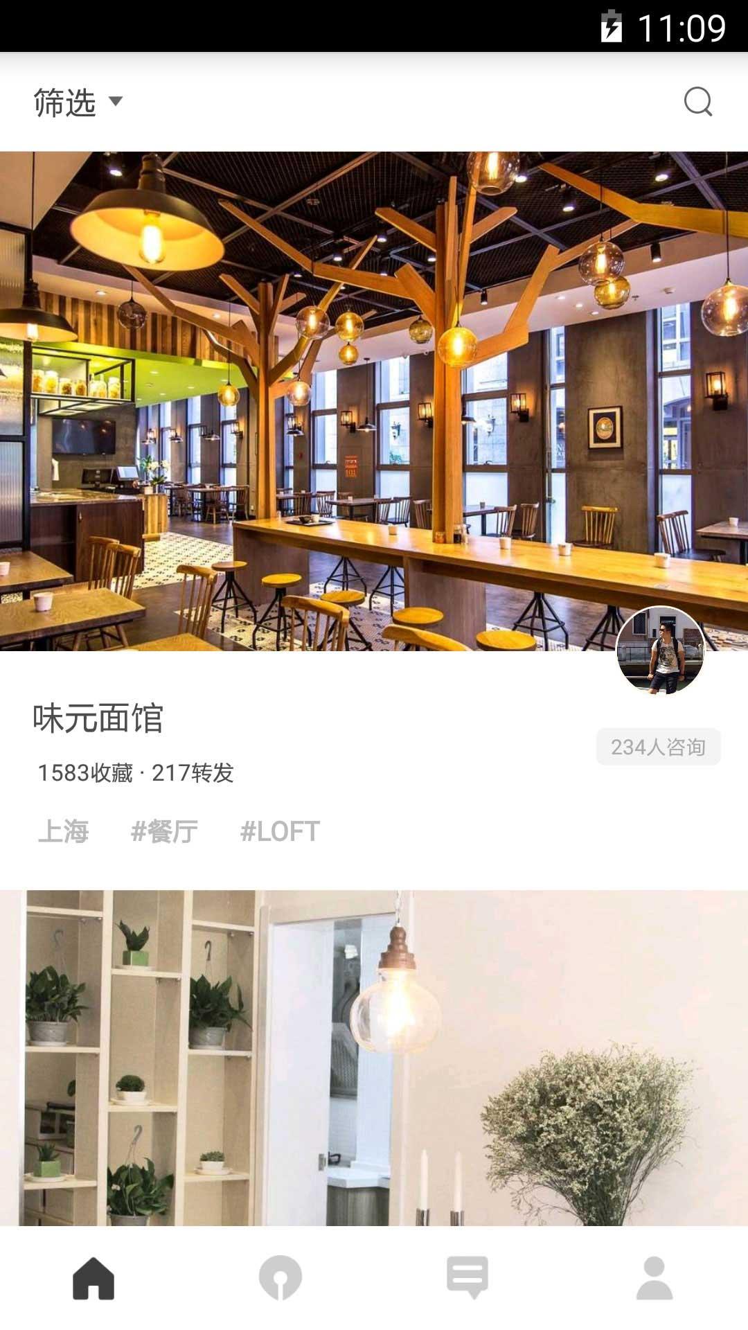 (PChome Store)商店街市集國際資訊股份有限公司─1111人力銀行