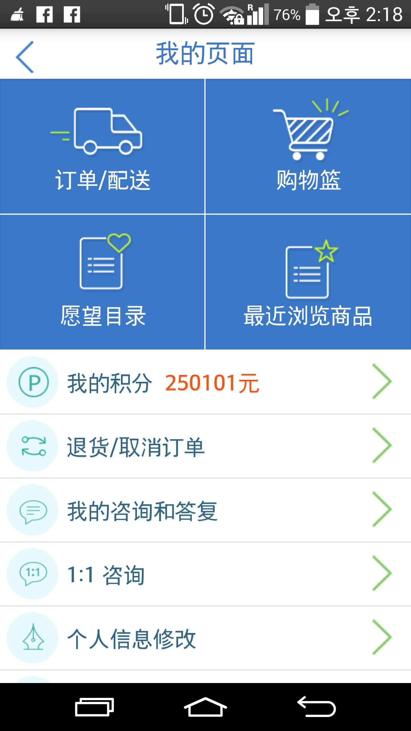 Samsung 员工福利网|玩購物App免費|玩APPs