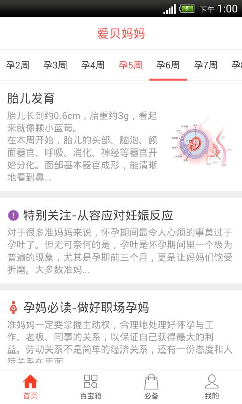PTT - pharmacist板學長心得分享 - littlewind0216 - 痞客邦PIXNET