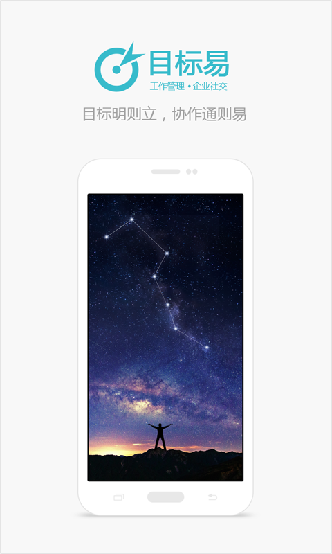 iOS Jailbreak - 【小胖教學】盤古 v1.2.1 IOS 7.1.2 JB 9/27更新 - 蘋果討論區 - Mobile01