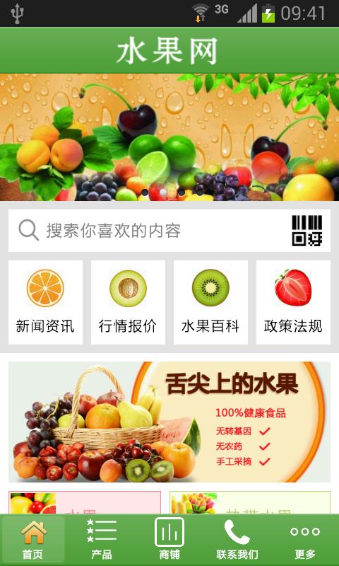 休閒木屋軟體 討論休閒木屋軟體推薦休閒木屋app與休閒木屋app 23 ...