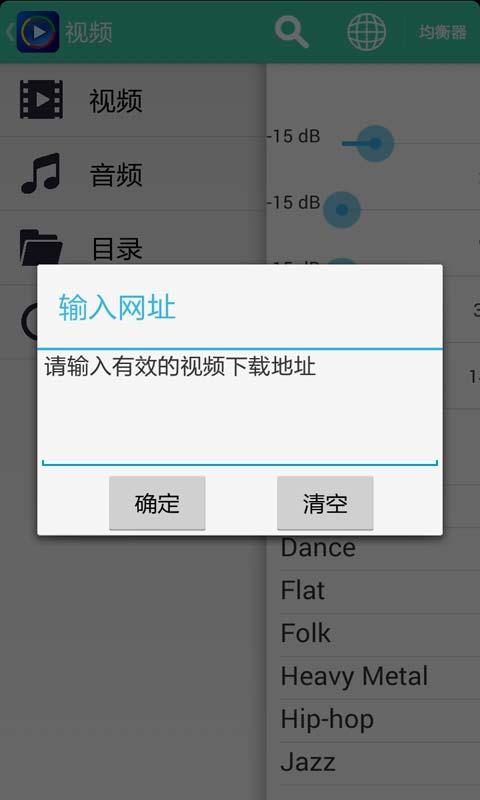 玩免費娛樂APP|下載影音先锋高清版 app不用錢|硬是要APP