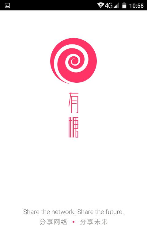 [強推] MuziTube iPhone與Android都可用的免費線上音樂新 ...