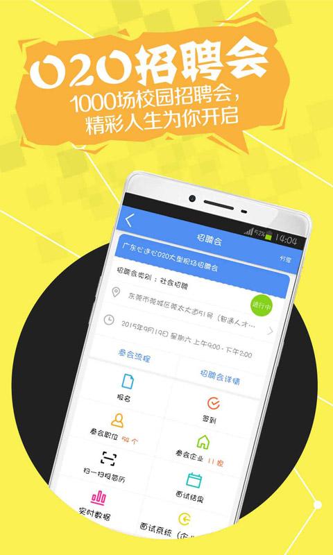 玩娛樂App|职场导航免費|APP試玩