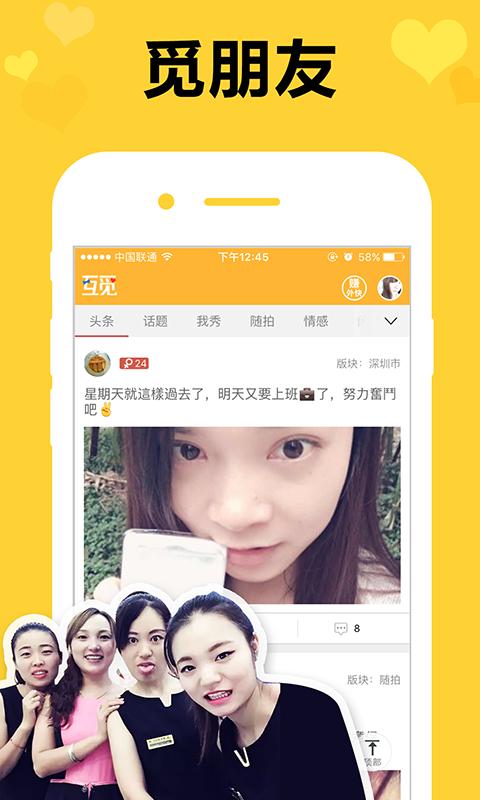 新译本 (CNVS) - Download the Free Bible App | 简体中文 ...