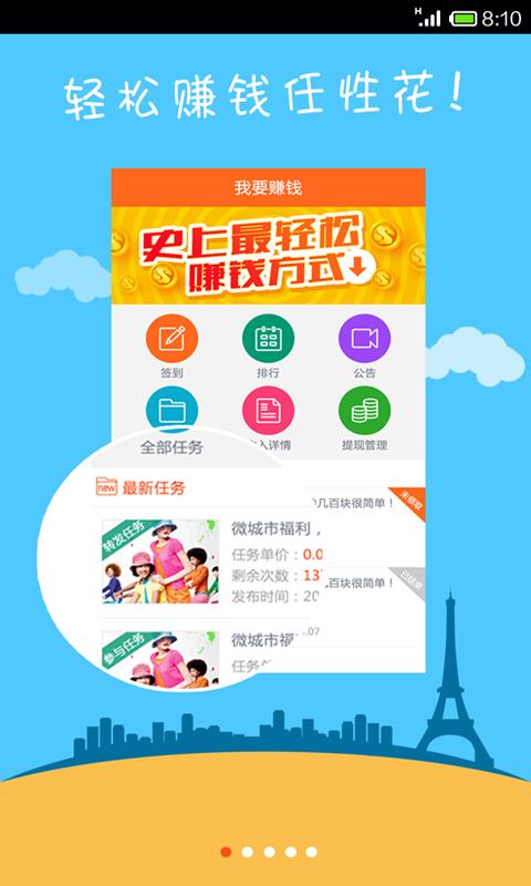 玩工具App|悦乎免費|APP試玩