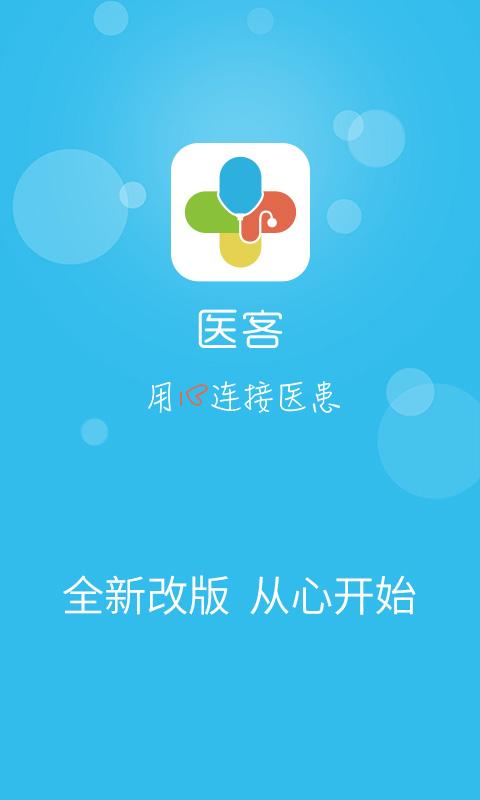 美容美髮產業作品-杰鼎數位科技股份有限公司-台灣網站設計作品