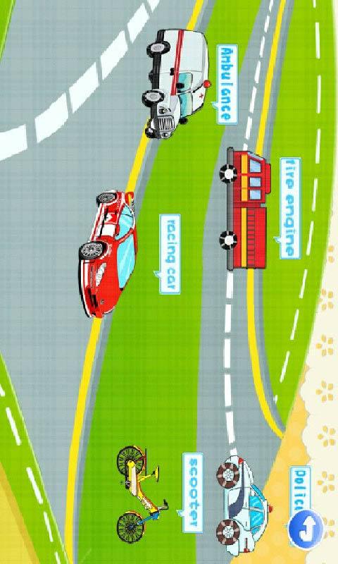 儿童学交通工具