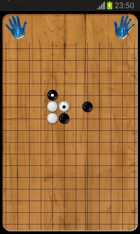 五子棋大对战