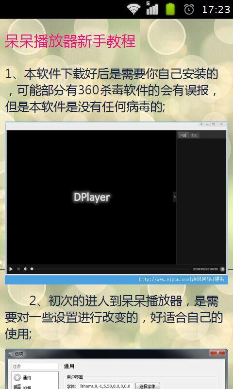 av电影网址下载_日本电影 03 无需任何软件与播放器看片网址  电影 主 演:赵薇