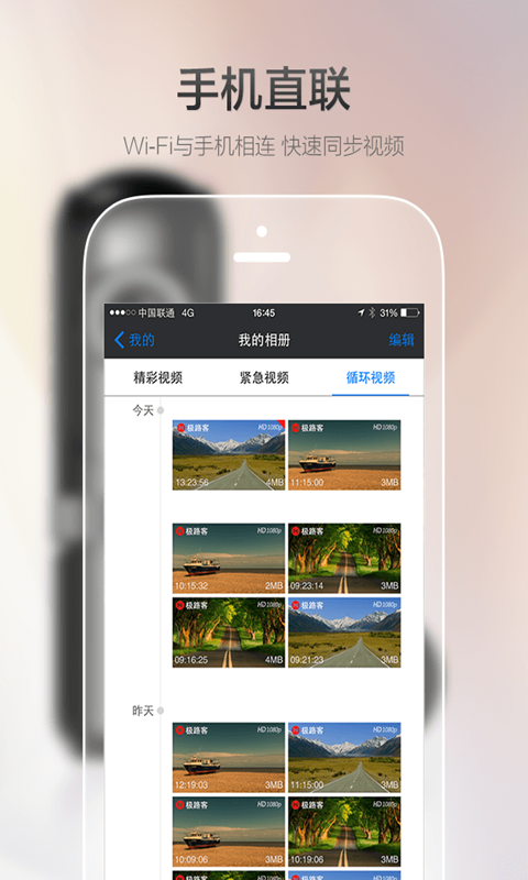 Houzz Interior Design Ideas on the App Store - iTunes - Apple