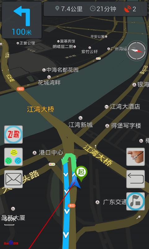 行车秘书|玩工具App免費|玩APPs