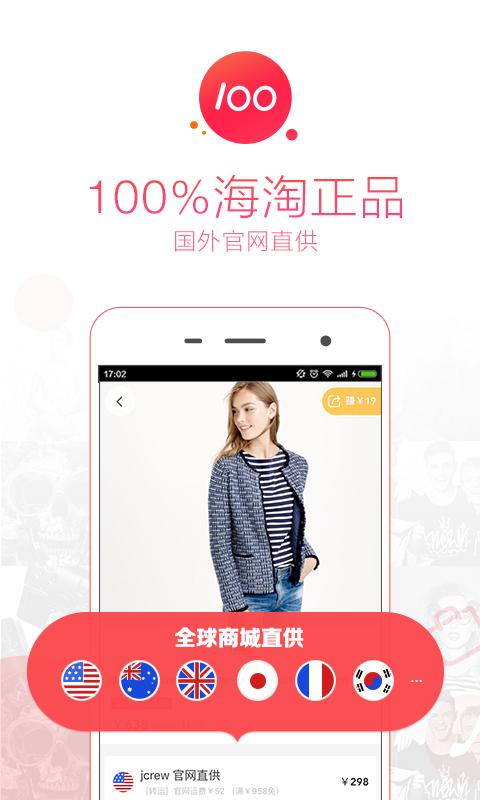 寺库中国: 寺库香港站_香港奢侈品购物网站