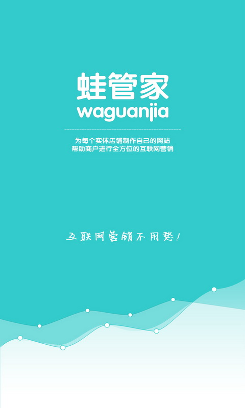 網頁遊戲大全_中國玩家網 - Cwan.Com