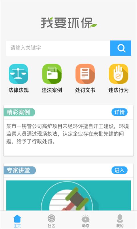 Windows、iOS、Android 輕鬆互相傳檔| T客邦- 我只推薦好東西