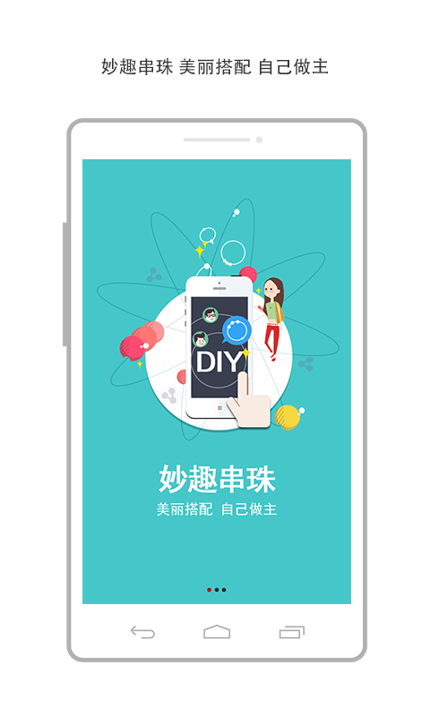 電台App (上):《香港收音機》 - Android 資訊雜誌android-hk.com