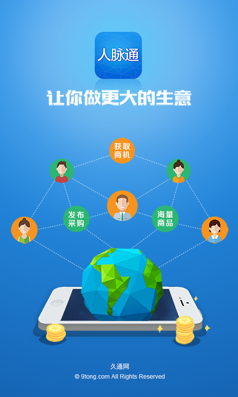 iPeen 愛評網- Android Apps on Google Play