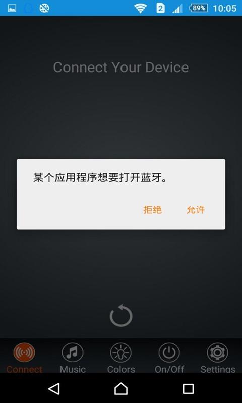 「虾米音乐」安卓版免费下载- 豌豆荚