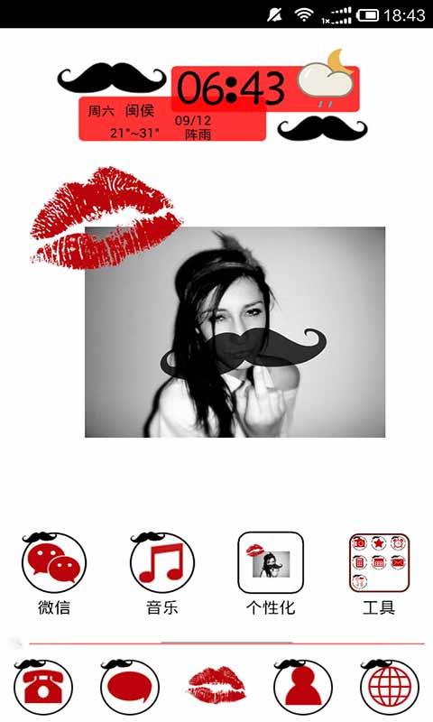 红唇女神-91桌面主题壁纸美化