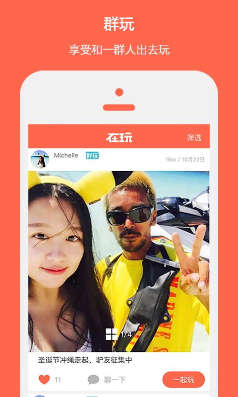 劍魂之刃-日式指劃動作RPG App Ranking and Store Data | App Annie