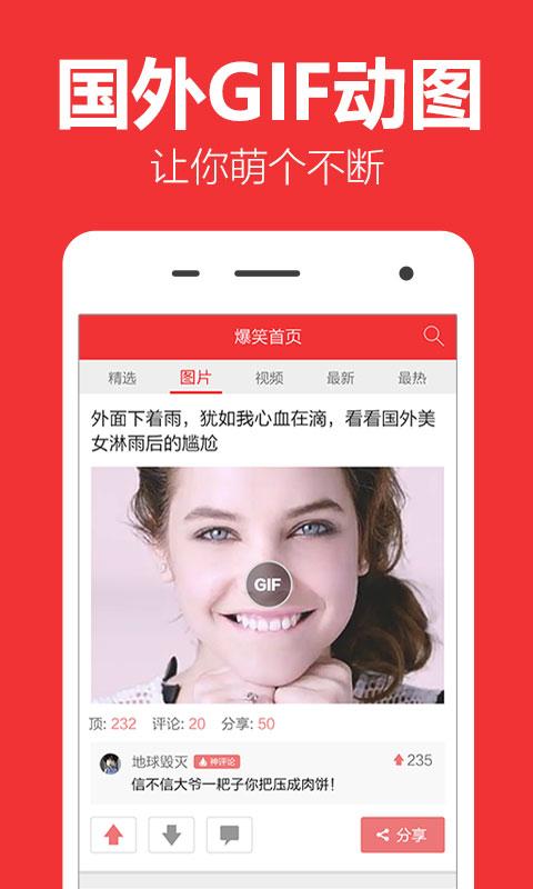 一手新聞- Android Apps on Google Play