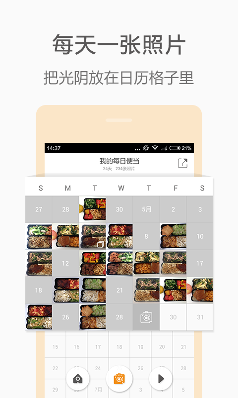 GO输入法蓝霓虹灯app - 癮科技App