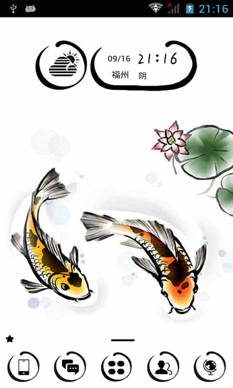 年年有鱼-91桌面主题壁纸美化