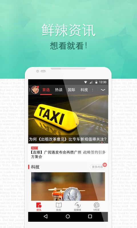 《情書》-中文百科在線