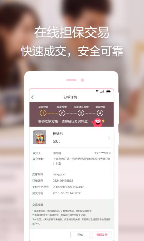 【珠海租房网_珠海租房信息|房屋出租】- 搜房网