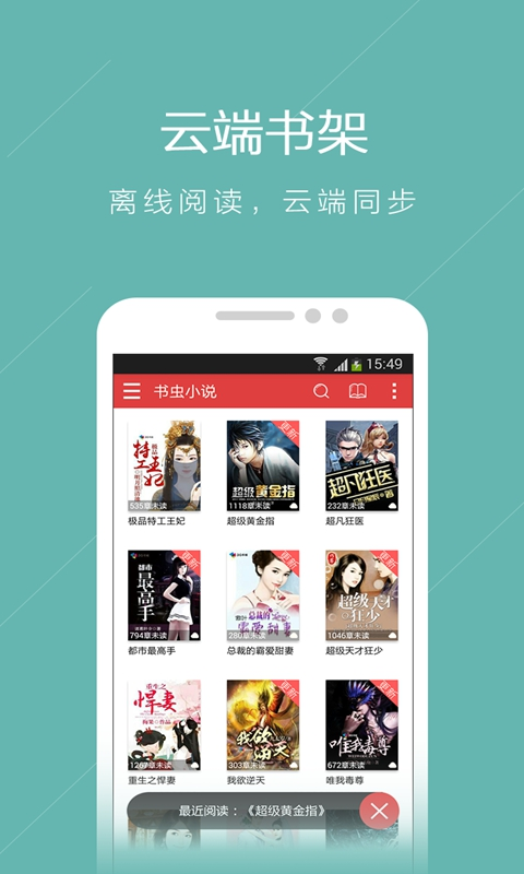 可整合Google、Evernote、Facebook 多種行事曆《Sunrise ...