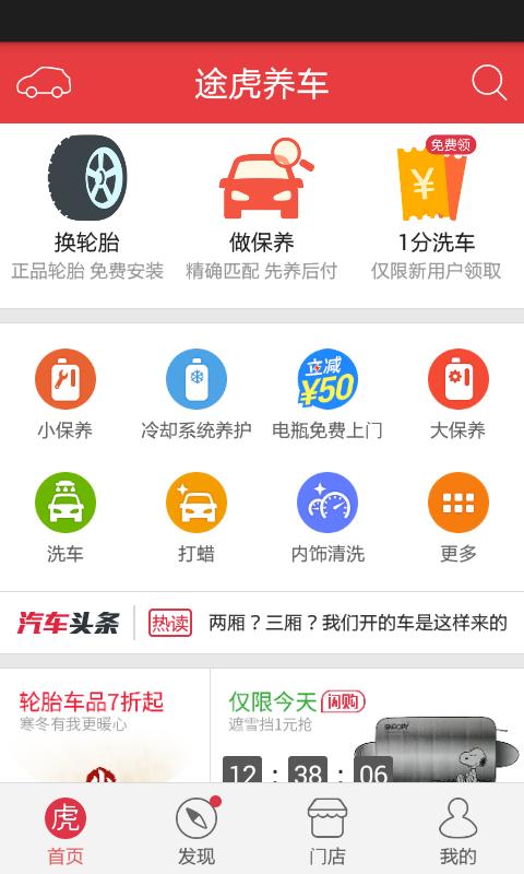 TC App Booster 讓Android 系統更順暢、更快速的超簡便記憶體釋放 ...