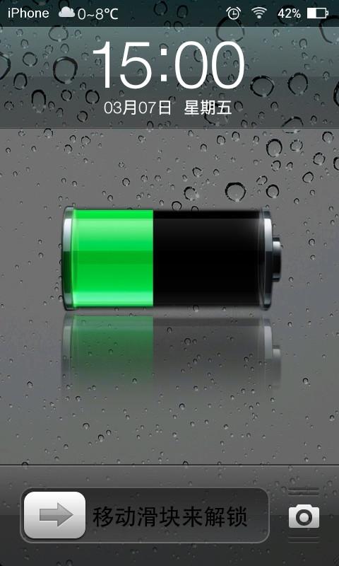 iPhone6原版雨滴主题锁屏|玩工具App免費|玩APPs