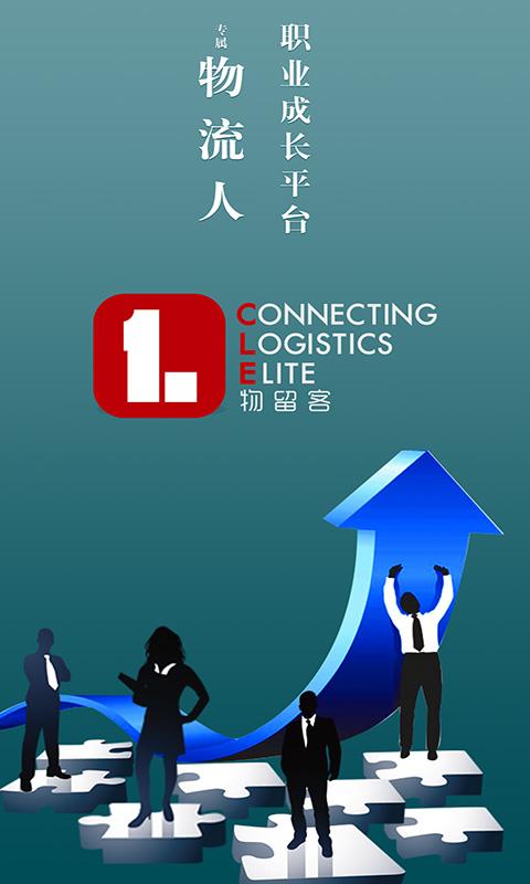 Oneplus one theme Go Locker app網站相關資料 - APP試玩