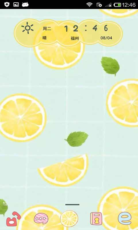 柠檬-壁纸主题桌面美化