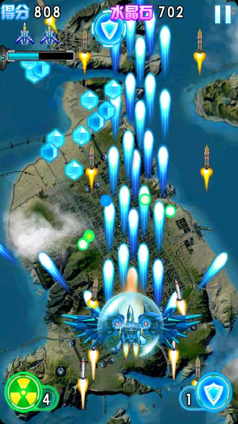 玩冒險App|超音速战机免費|APP試玩