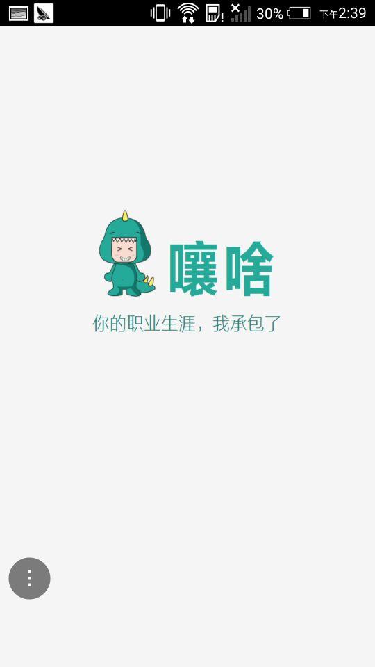 茄子快傳SHAREit APK 下載3.0.48 for Android Apps,手機檔案互傳 ...