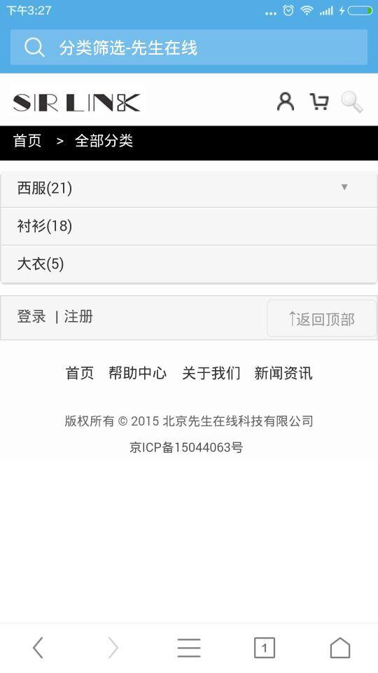 ir remote pro for samsung htc app是什麼 - 首頁 - 電腦王阿達的3C ...