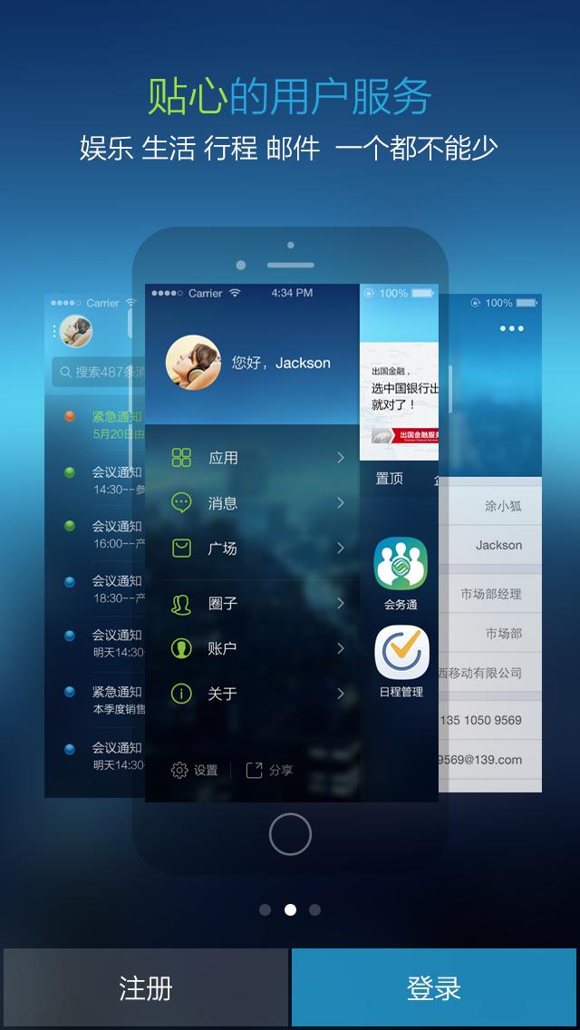 [Android 模擬器] BlueStacks v0.10.0.4321 免買手機平板電腦 ...