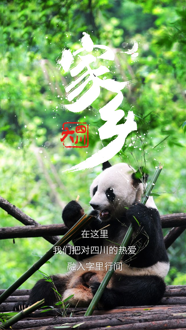 17P好康-一起生活玩樂誌,台北 - 17Life,團購