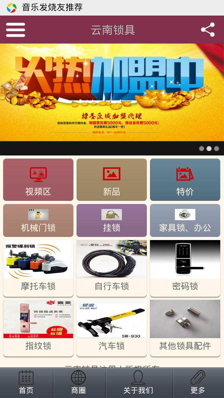 2013 年私房推薦最值得一玩 Android iPhone iPad 遊戲 App - 電腦玩物