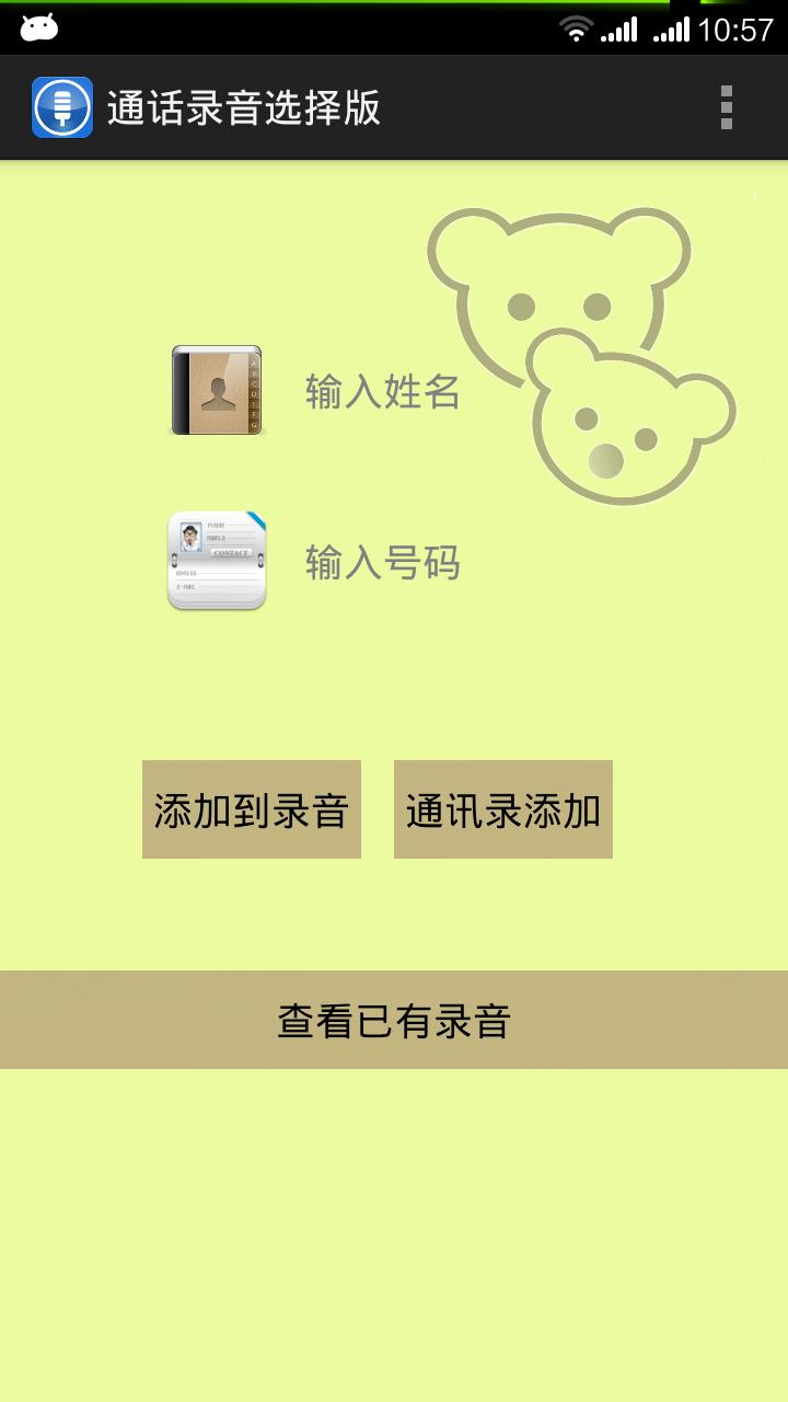 鬼腳圖app|討論鬼腳圖app推薦3腳蟾蜍與鬼脚Ⅲ app|28筆1|2頁-阿達 ...