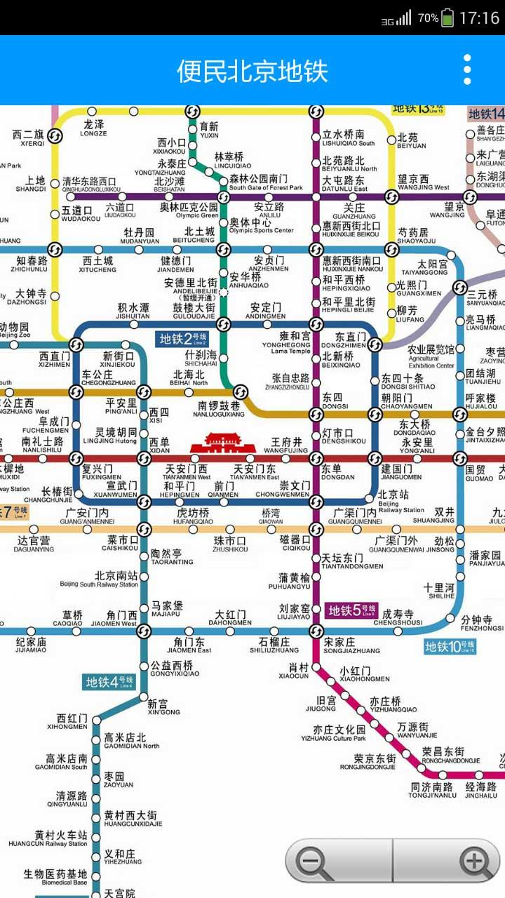 便民北京地铁