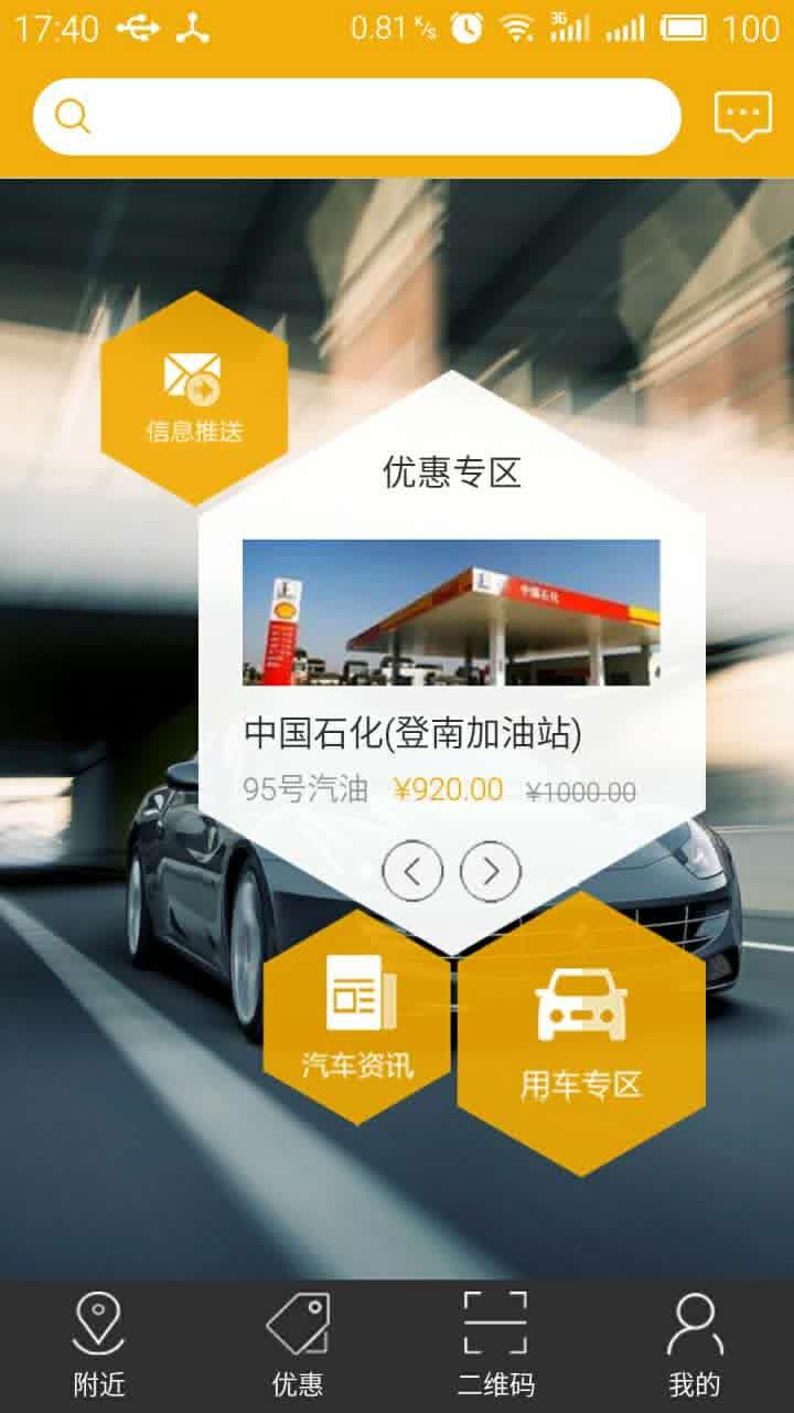 Maggie Kao - 請問有人能推薦學廣東話的free app嗎?