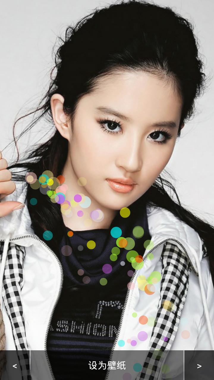 刘亦菲美女图片 提供刘亦菲美女图片2